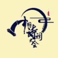 中国诗词大会官网版