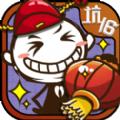 坑爹的史小坑回家过年游戏安卓版下载 v1.0.01