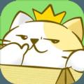 区块链游戏谜恋猫ios苹果版下载 v1.0