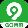 Go自游共享汽车app手机版官方下载 v1.0.0