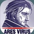 阿瑞斯病毒无限金币内购破解版 v1.0.1