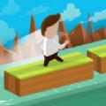跳一跳先生无限金币内购破解版 v3.0