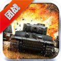 战地装甲游戏安卓最新版 v1.0