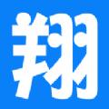 昊杰翔商旅app安卓手机版下载 v1.0