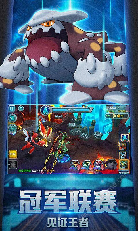 口袋妖怪3ds红蓝宝石复刻游戏官方IOS版图4:
