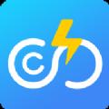 思驰电单车app下载手机版 v1.0.0