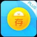 存信誉PLUS安卓版app下载安装 v0.0.9