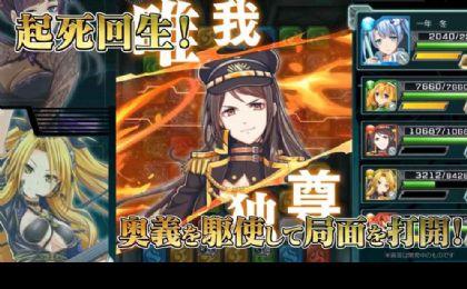 文字乙女游戏图3