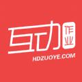 互动作业网页版使用 v3.22.2