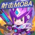4399小小突击队手游官方网站 v1.8.6