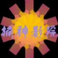 楠神影视官方版app下载安装 v1.0