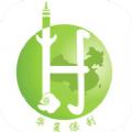 华复保利app苹果版手机下载 v1.0