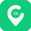 找TA定位利器app手机版软件下载 v2.0.1