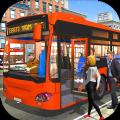 巴士模拟驾驶2018中文版