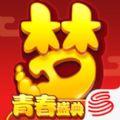 网易梦幻西游手游pc电脑版 v1.175.0