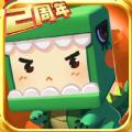 迷你世界游戏下载最新安卓版 v0.25.6