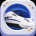智慧成铁app下载手机版 v1.0.20