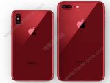 iPhone x红色特别版什么时候上市?苹果x红色限量版最新消息[多图]