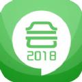 华云初级会计职app官方版下载 v6.5