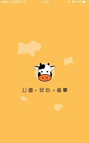 奶牛回租是真的假的?奶牛回租可靠吗?[多图]