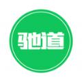 驰道自驾app手机版软件下载 v0.0.1