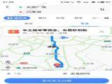 高得地图语音导航手机版app v8.50.0.2169