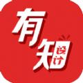 有知设计app手机版软件下载 v1.1.1
