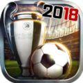 冠军之路官方iOS版 v1.0