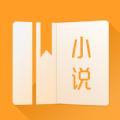 免费小说宝典最新版2018app下载 v3.8.2