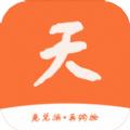 天降鸿财ios手机版软件下载 v1.0