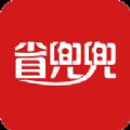 省兜兜手机版app官方下载 v3.0.25
