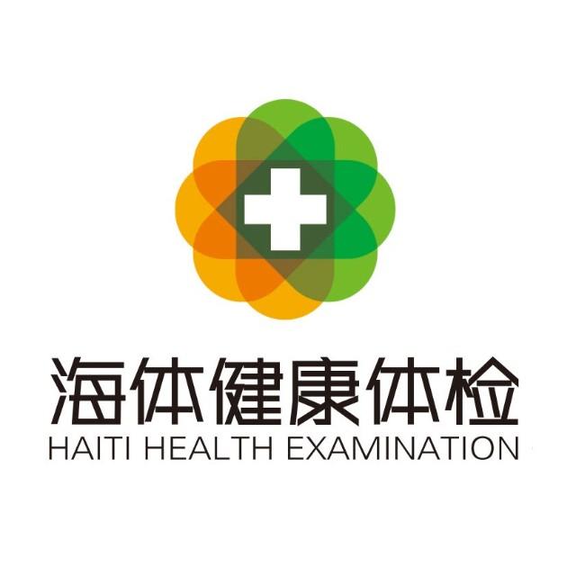 海体健康体检中心小程序