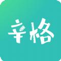 辛格教育app官方手机版下载 v1.5.0