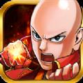 神拳超人手游官方正式版下载 v1.0.6