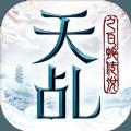 天乩之白蛇传说游戏官方网站安卓版 v1.0.7