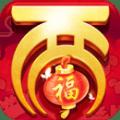 大话西游百度版官网下载 v1.1.129