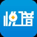 悦借钱官方版app下载安装 v1.0.4