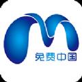 十二能app手机版下载安装 v1.3