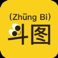天天斗图神器app手机版软件下载 v2.0.3