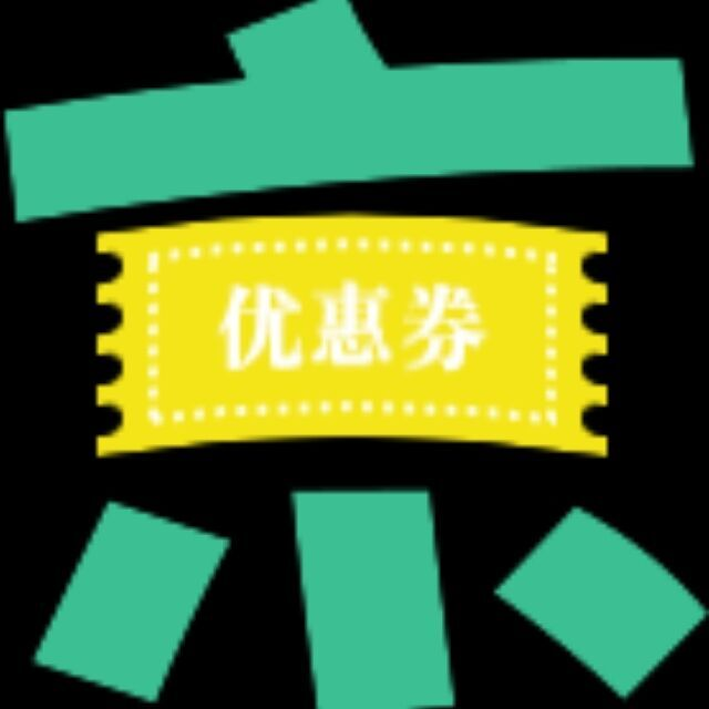 京京折扣小程序