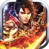 祖玛血战游戏安卓最新版 v1.0