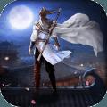 灵剑传说游戏官方网站下载 v1.0