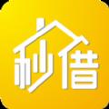 房秒借贷款官方app下载手机版 v1.0.3