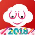 云约聊天软件app下载安装 v2.8.7
