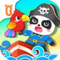 宝宝巴士宝宝小英雄游戏免费下载 v1.0
