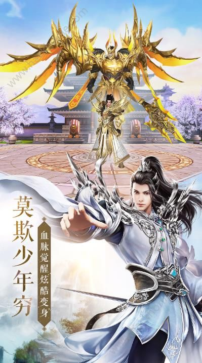 太古神王星魂觉醒游戏下载官方安卓版图2: