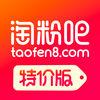 淘粉吧特价版app下载手机版 v10.03