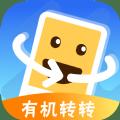 有机转转app下载手机版 v1.0.0