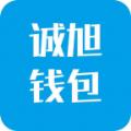 诚旭钱包贷款app下载安装 v1.0