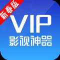 熠魔然影视app下载手机版 v1.0